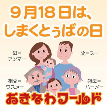 41edab27-ec11-46c0-b97b-3d5964bafbe1